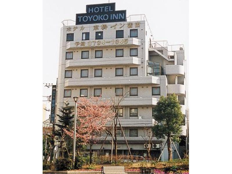 Toyoko Inn Kamata No.1