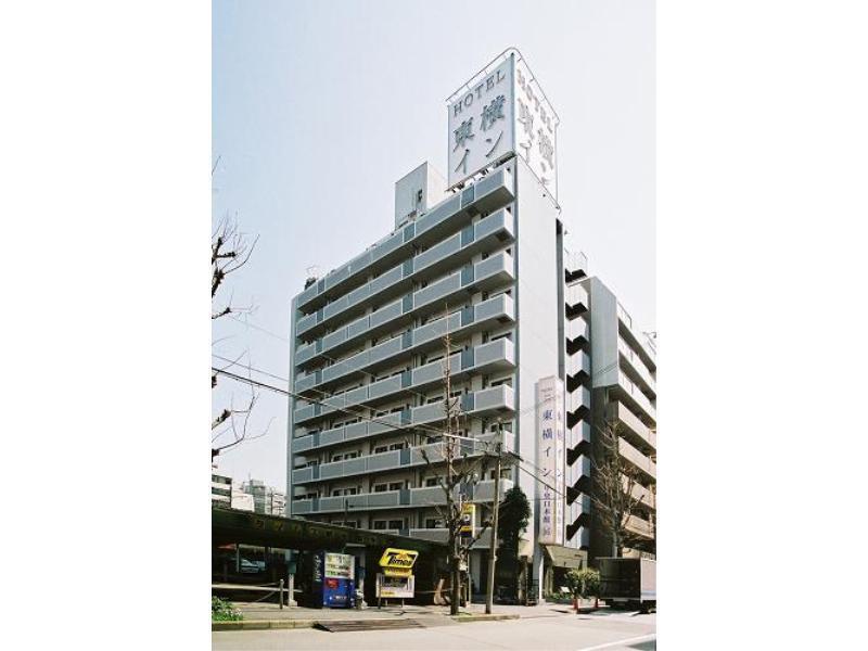 Toyoko Inn Shin Osaka Chuo Guchi Honkan