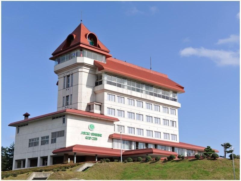 Myoukou SunShine Hotel