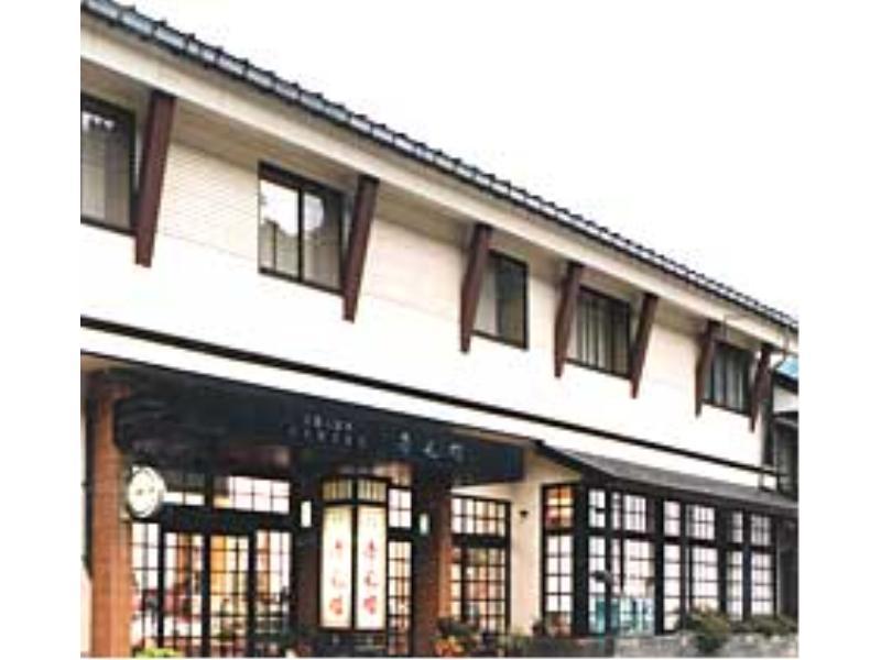 Gokayama Onsen Akaokan