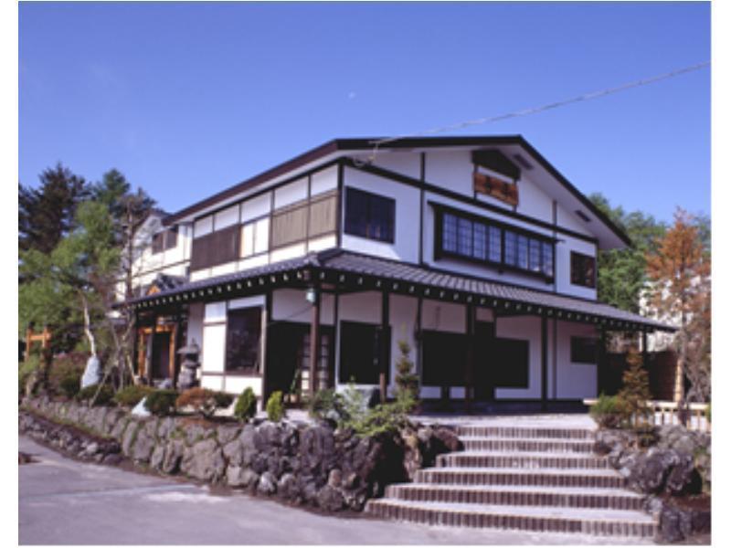 Ryokan Kihei