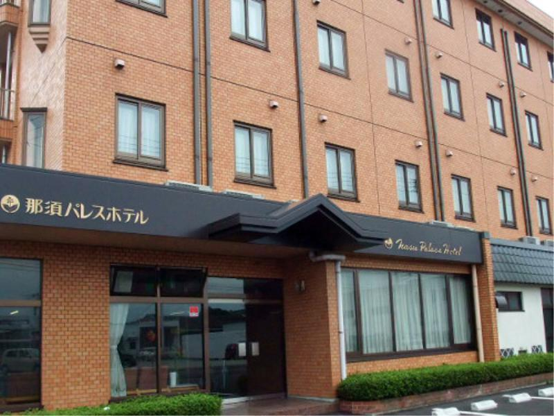 Nasu Palace Hotel