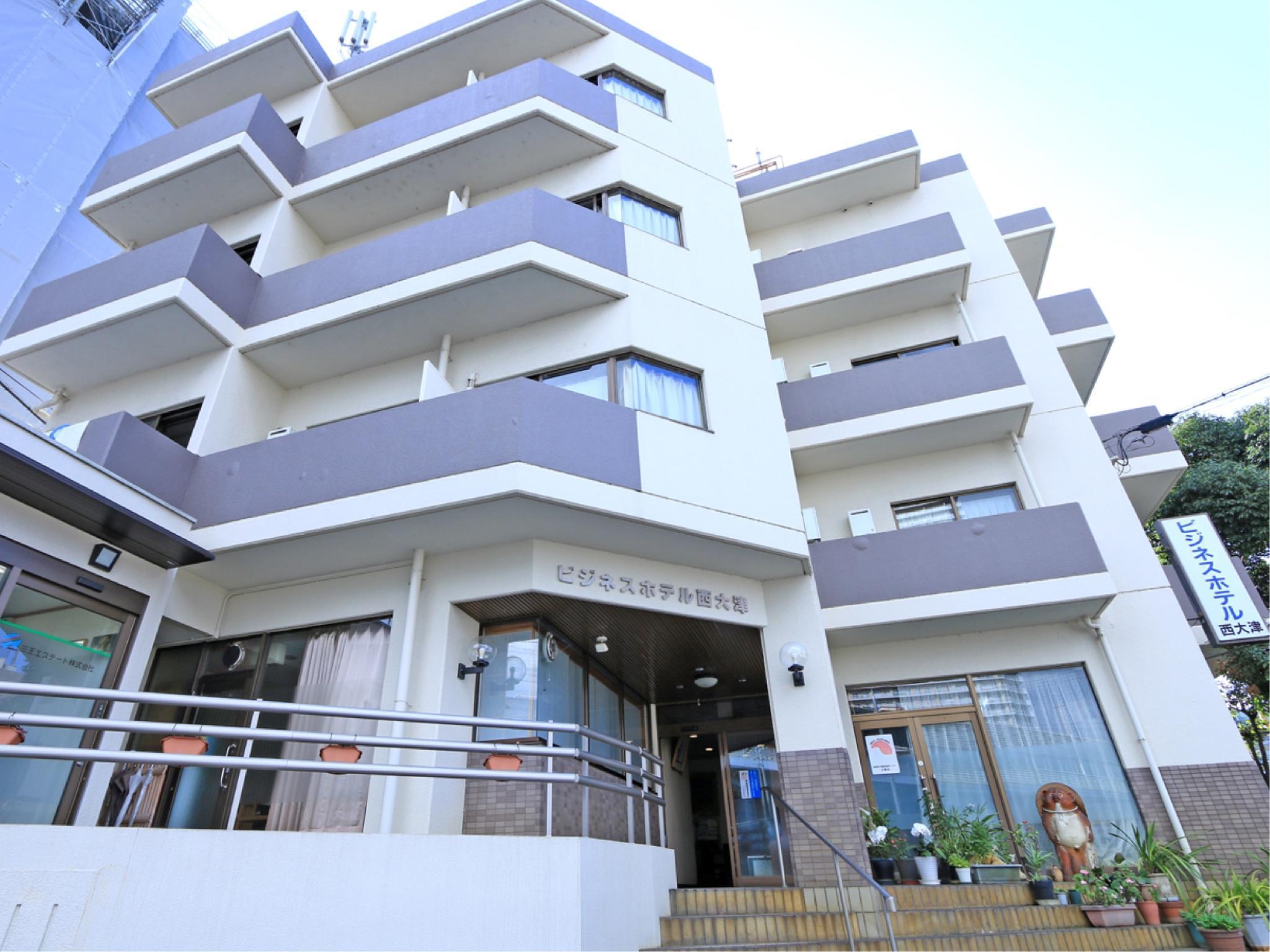 Business Hotel Nishiotsu