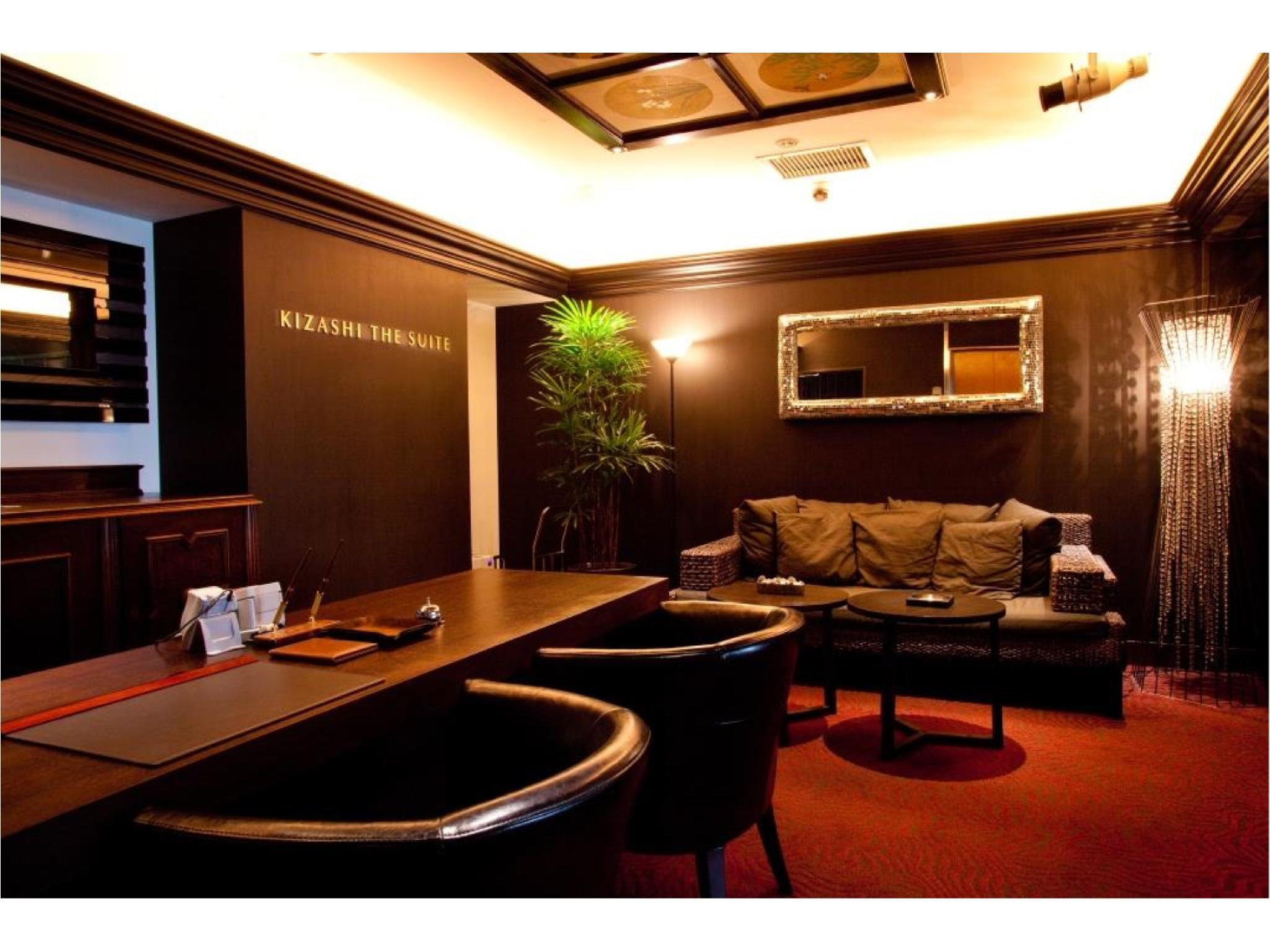 Kizashi The Suite