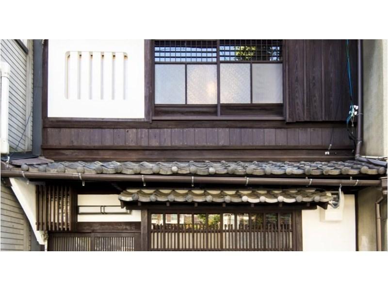 Kyomachiya Hachijo