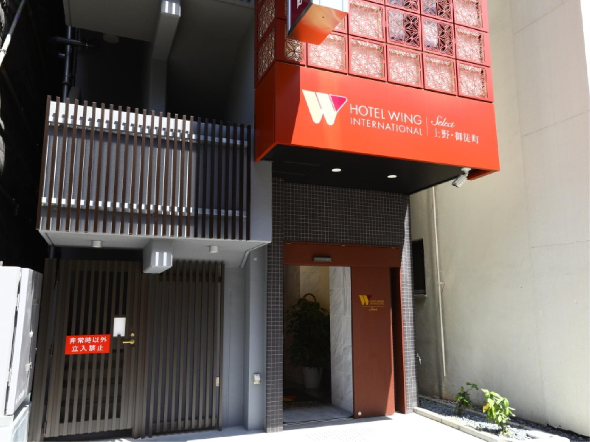 Hotel Wing International Select Ueno Okachimachi