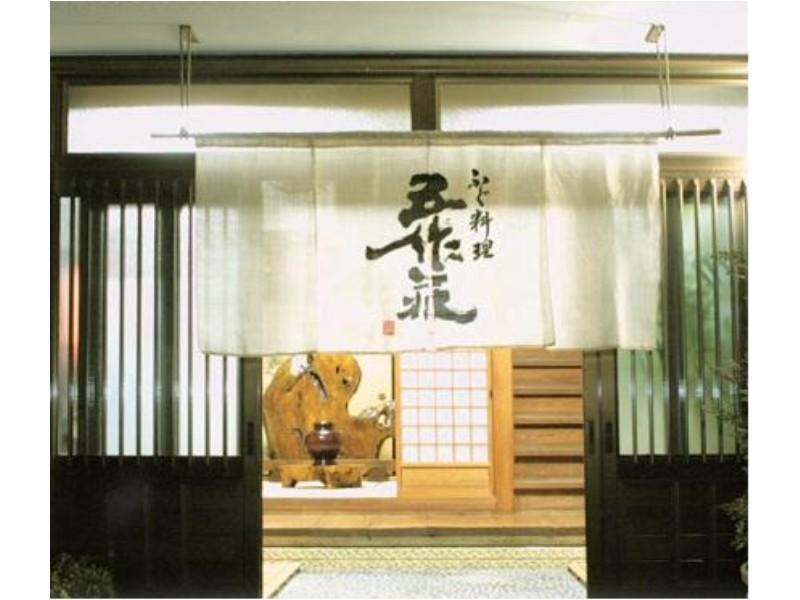 Sakuso