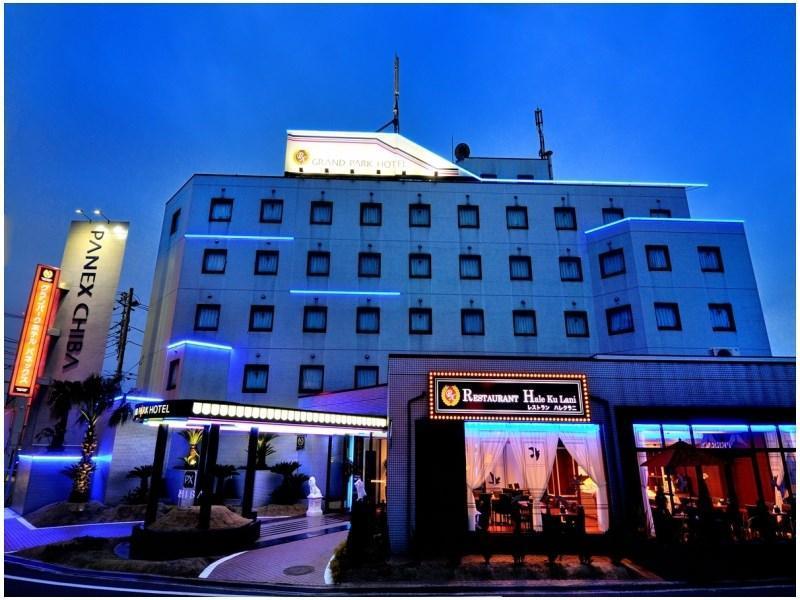 Grand Park Hotel Ex Chiba