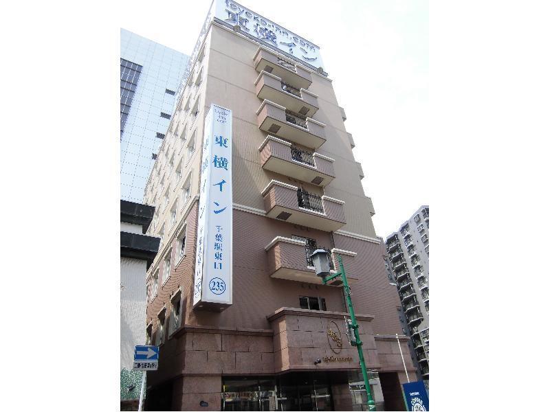 Toyoko Inn Chiba Eki Higashi Guchi
