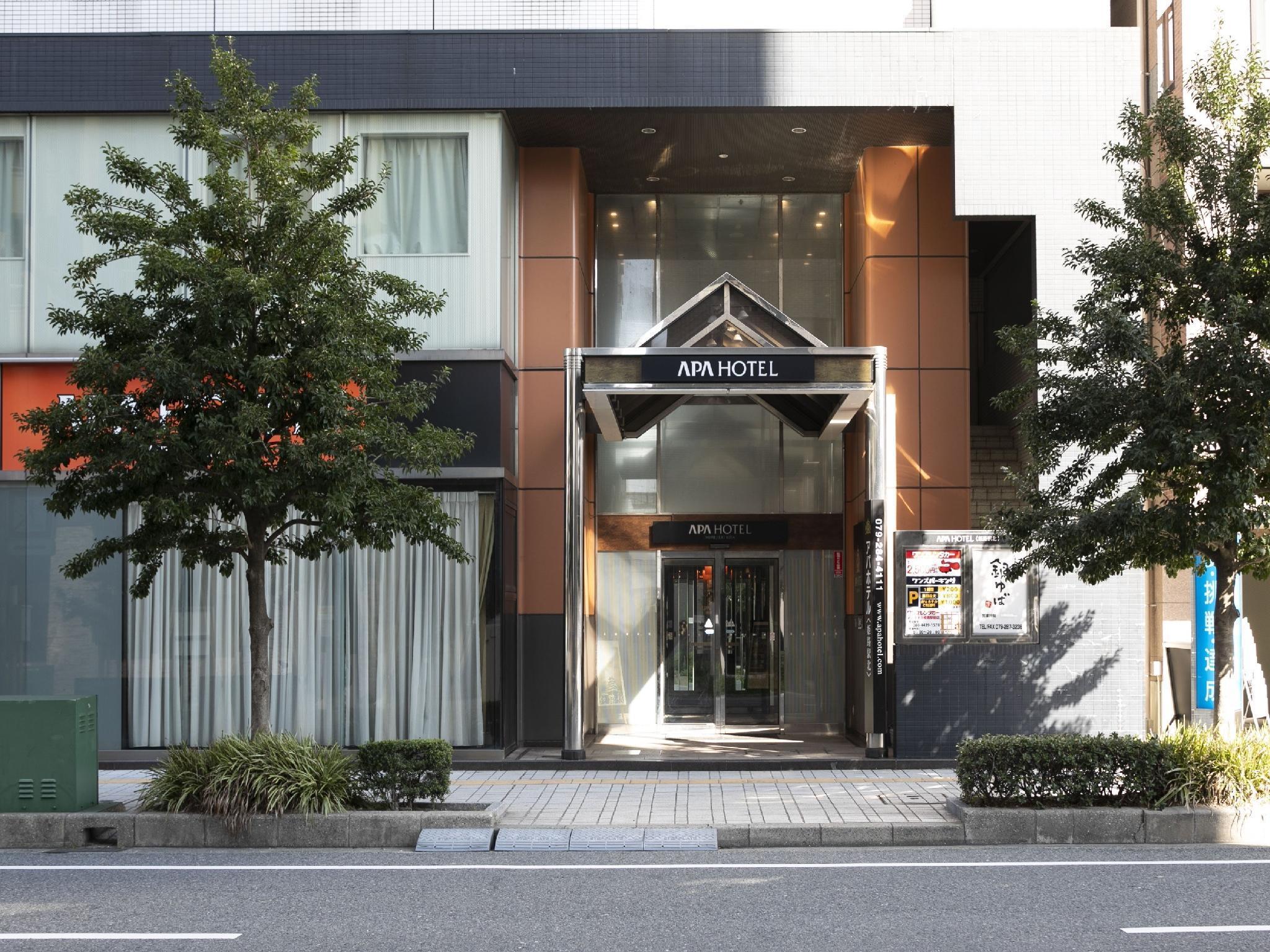 Apa Hotel Himejiekikita
