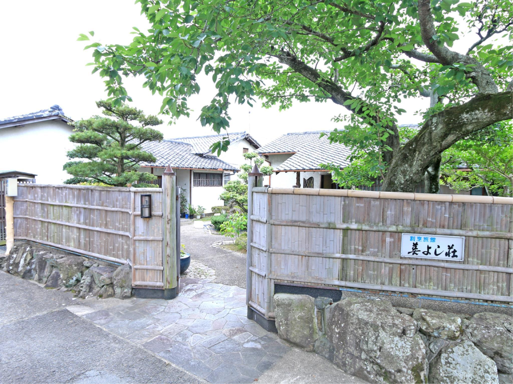 Kappou Ryokan Miyoshisou
