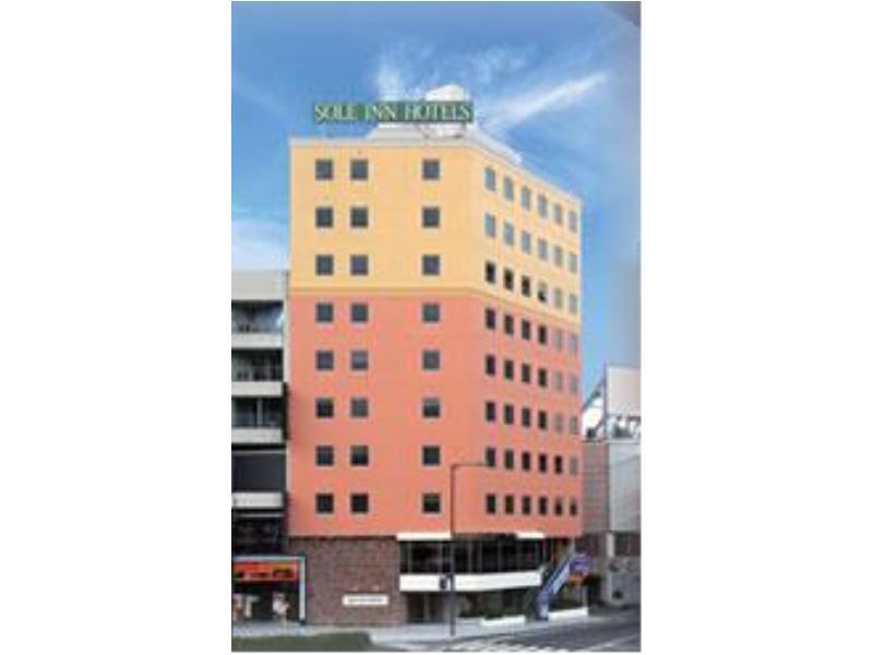 Sole Inn Hotels