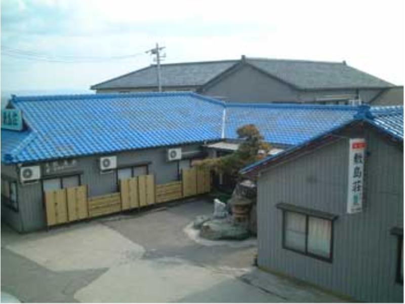 Shikishimaso