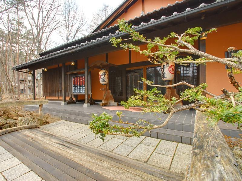 Omachi Onsen Hotel Kanoya