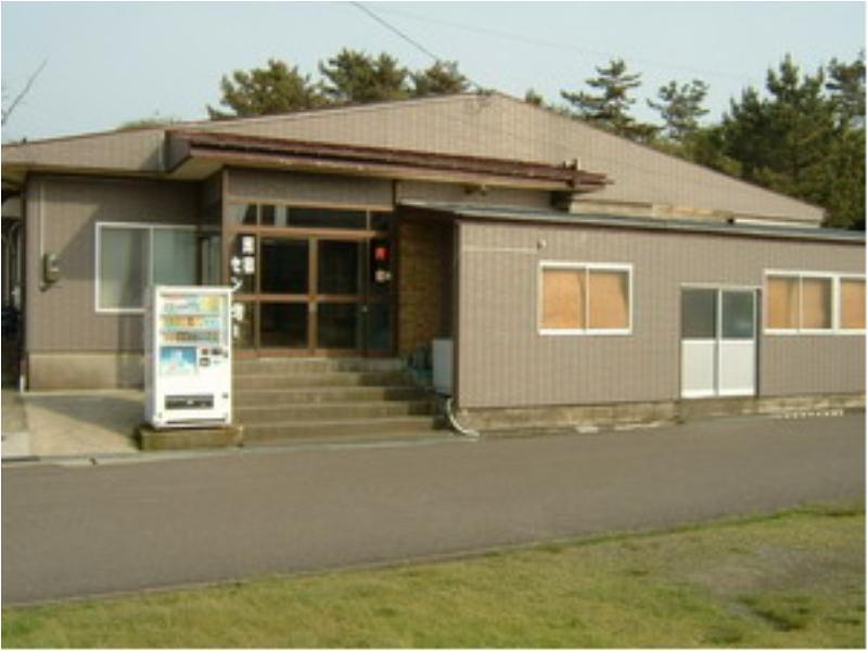 Minshuku Center