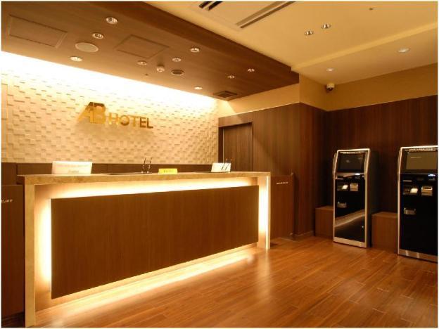 AB Hotel Kanazawa