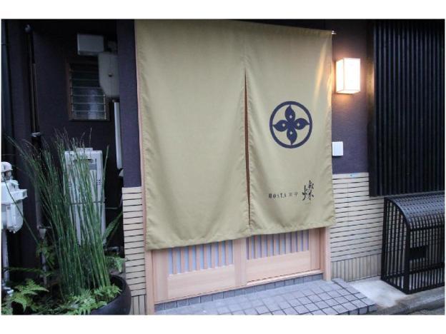 Hosta Toji San
