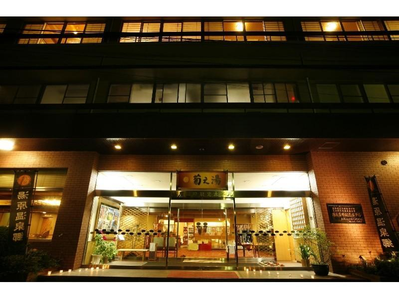 Yubara Kokusai Kanko Hotel Kikunoyu