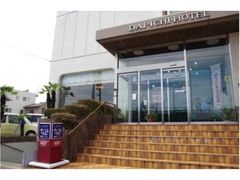 Onomichi Daiichi HotelRyokan