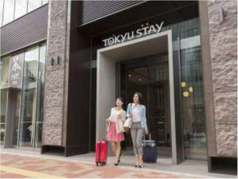 Tokyu Stay Ginza