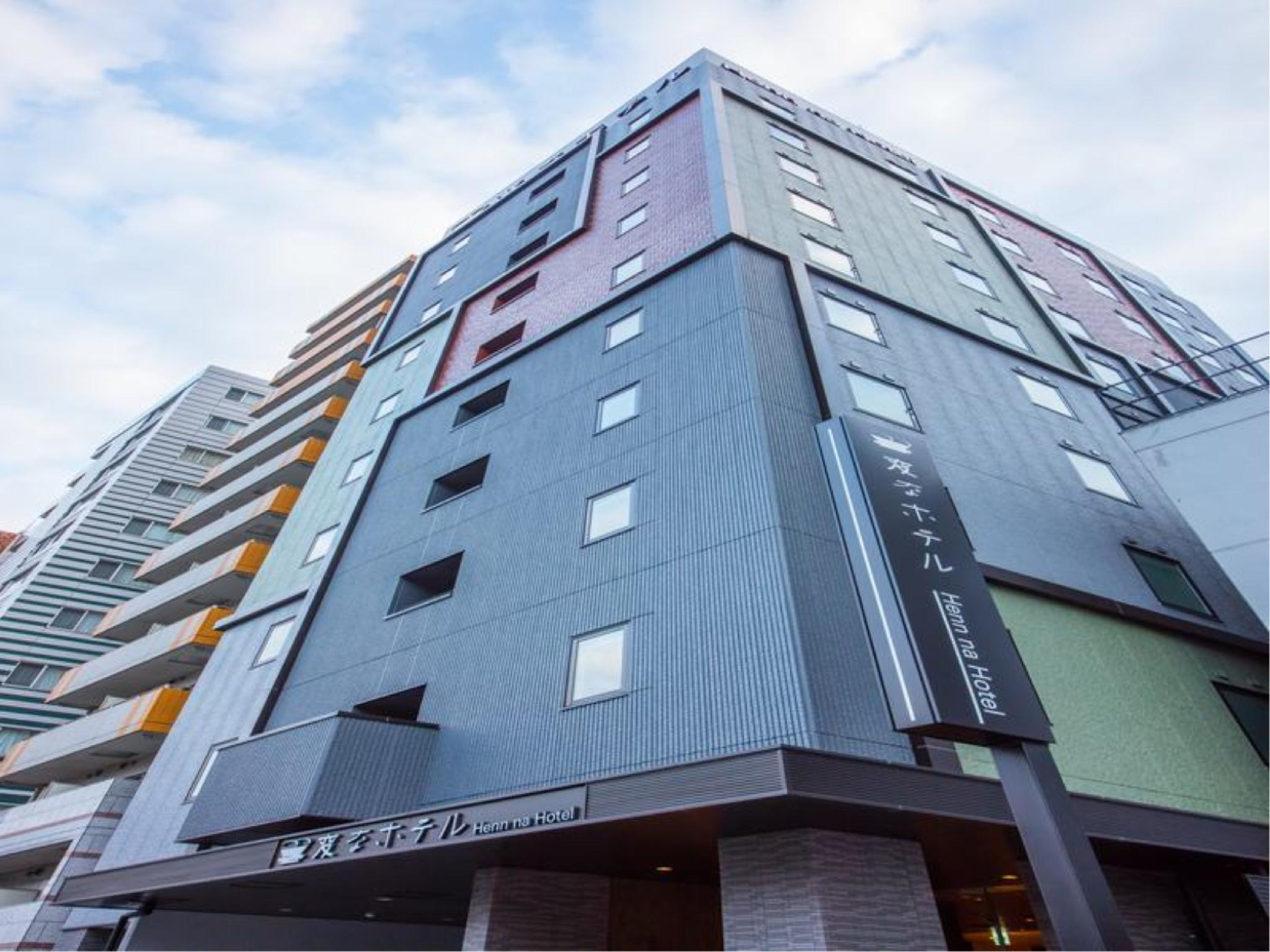 Henn Na Hotel Tokyo Ginza