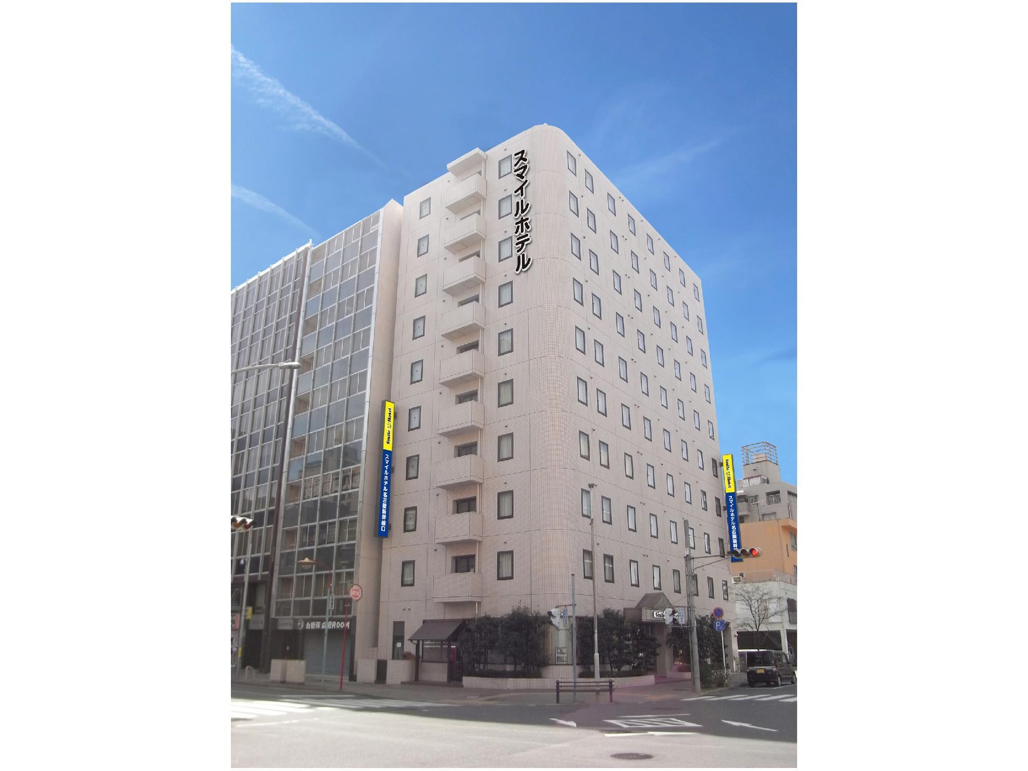 Smile Hotel Nagoya Shinkansenguchi  Formerly  Nagoya Liberty Hotel