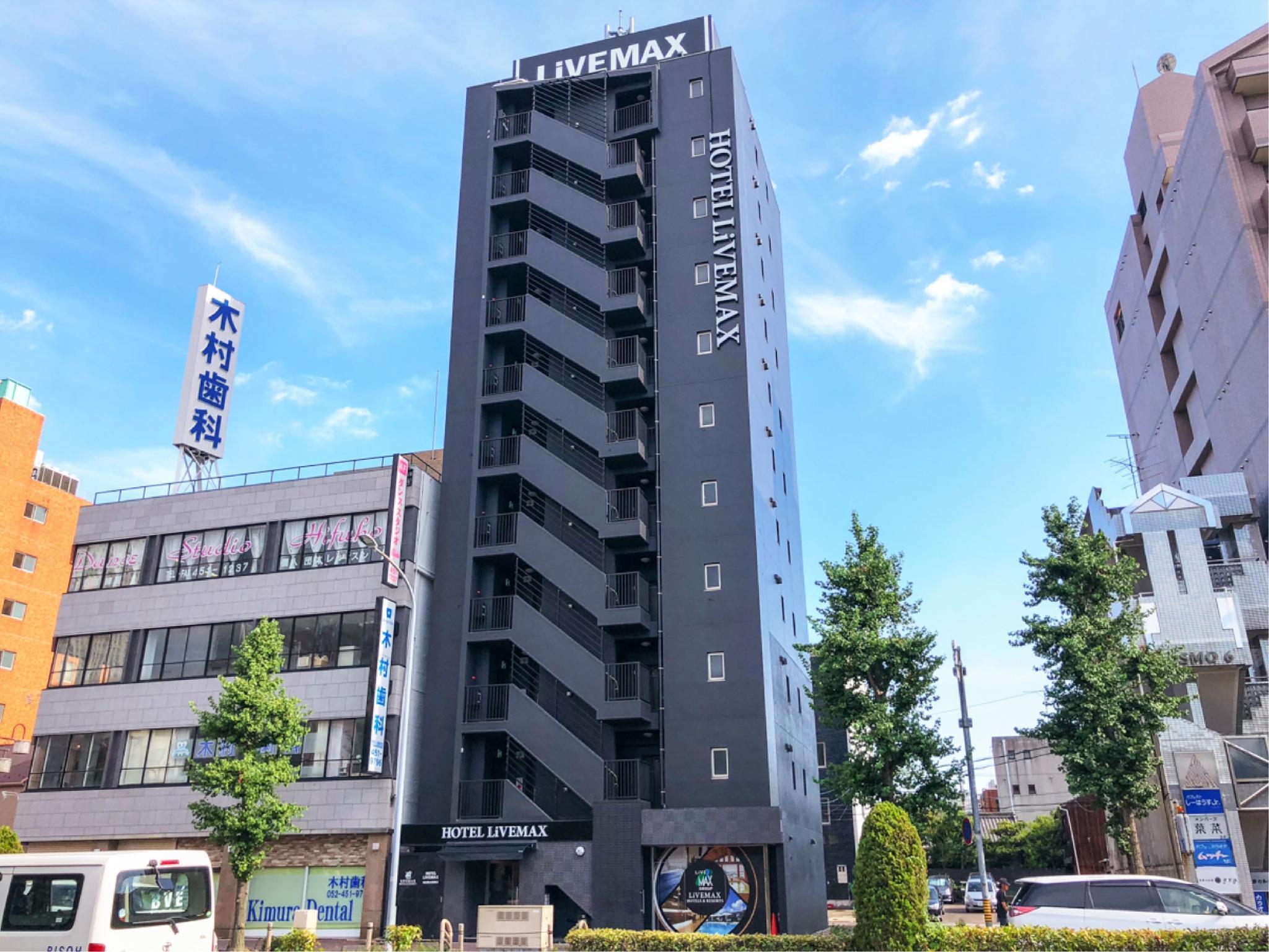 Hotel Livemax Nagoya Taikodori Guchi