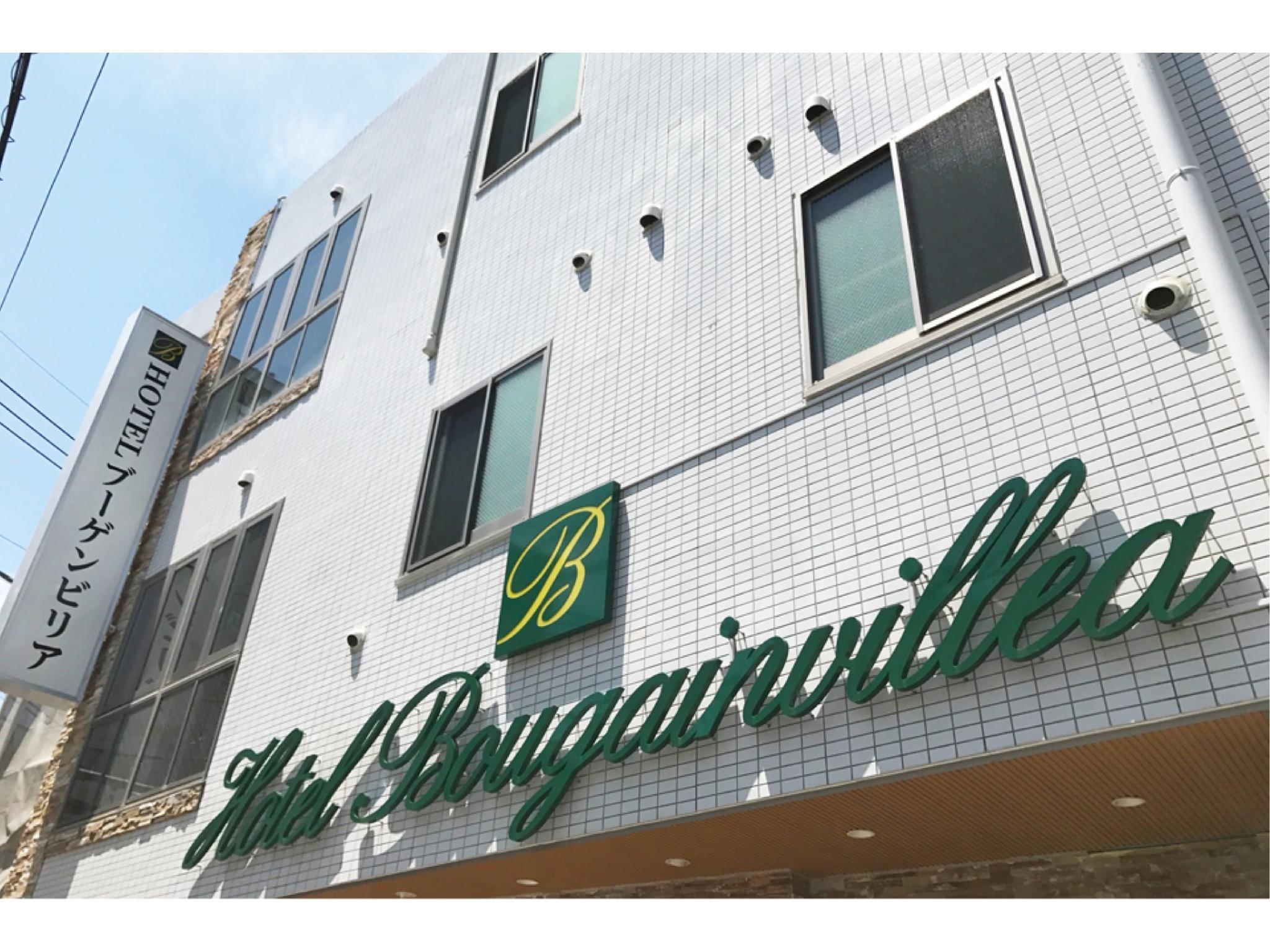 Hotel Bougainvillea Hino