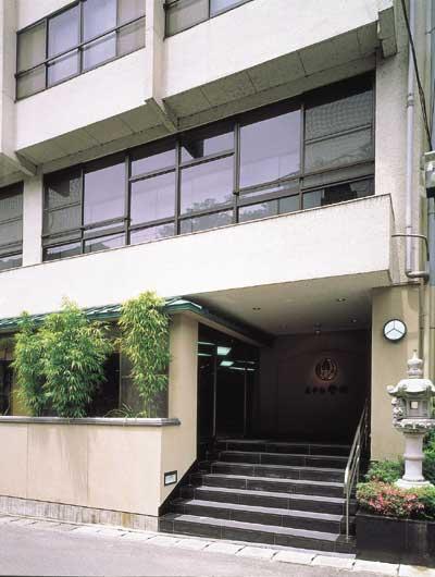 Hotel Morita