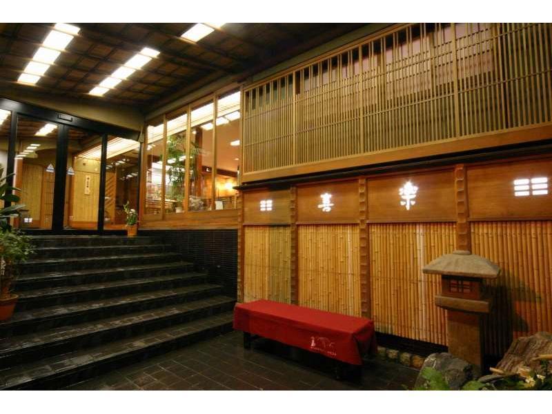 Kinosaki Onsen Hot Springs Kiraku