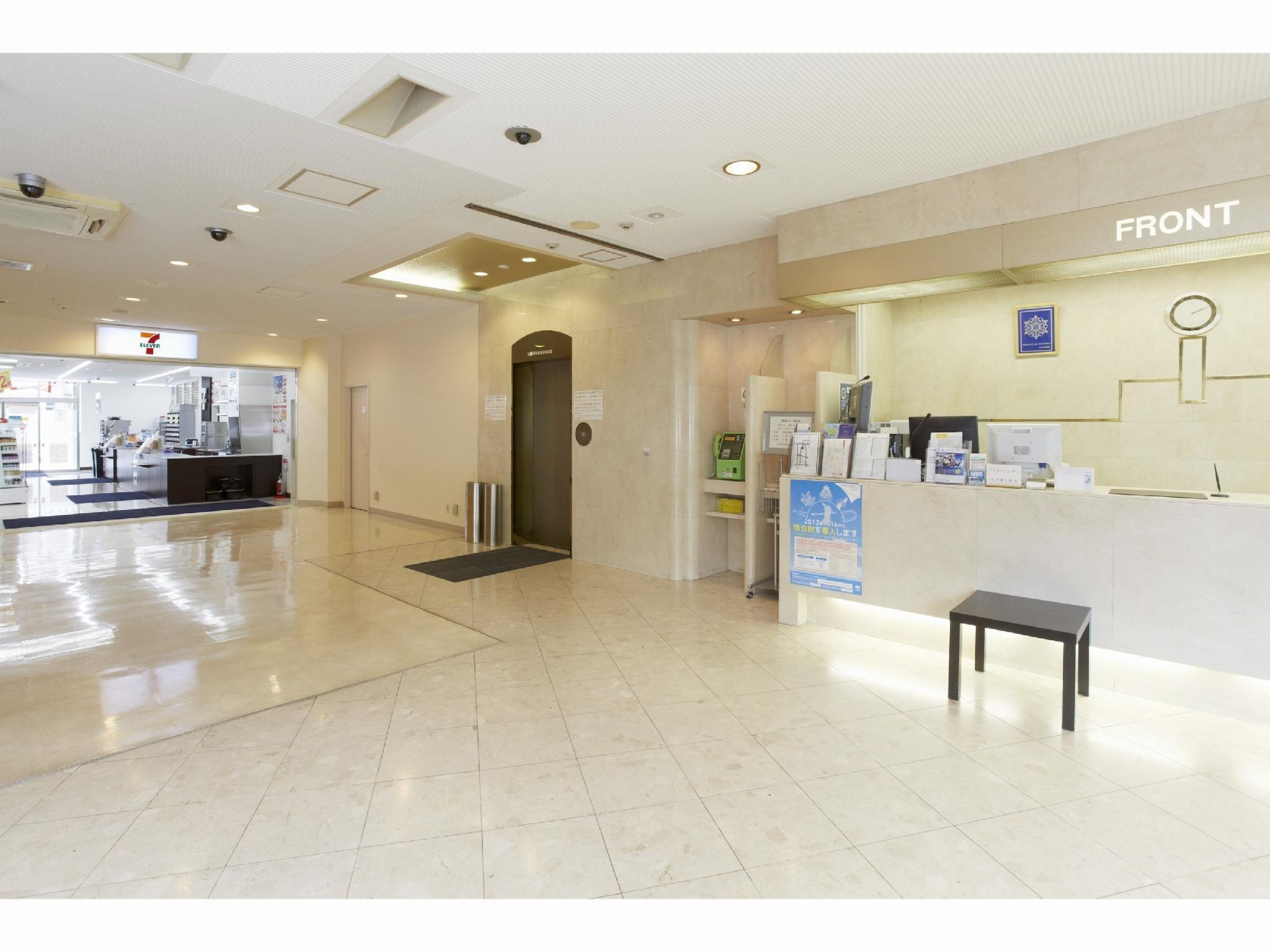 Shin Osaka Sun Plaza Hotel