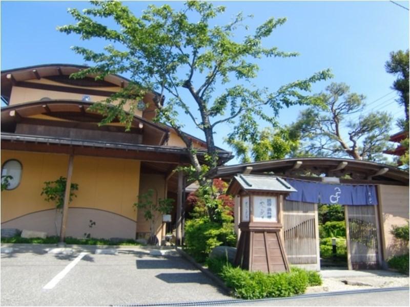 Minshuku Iso Ryori Gyokei