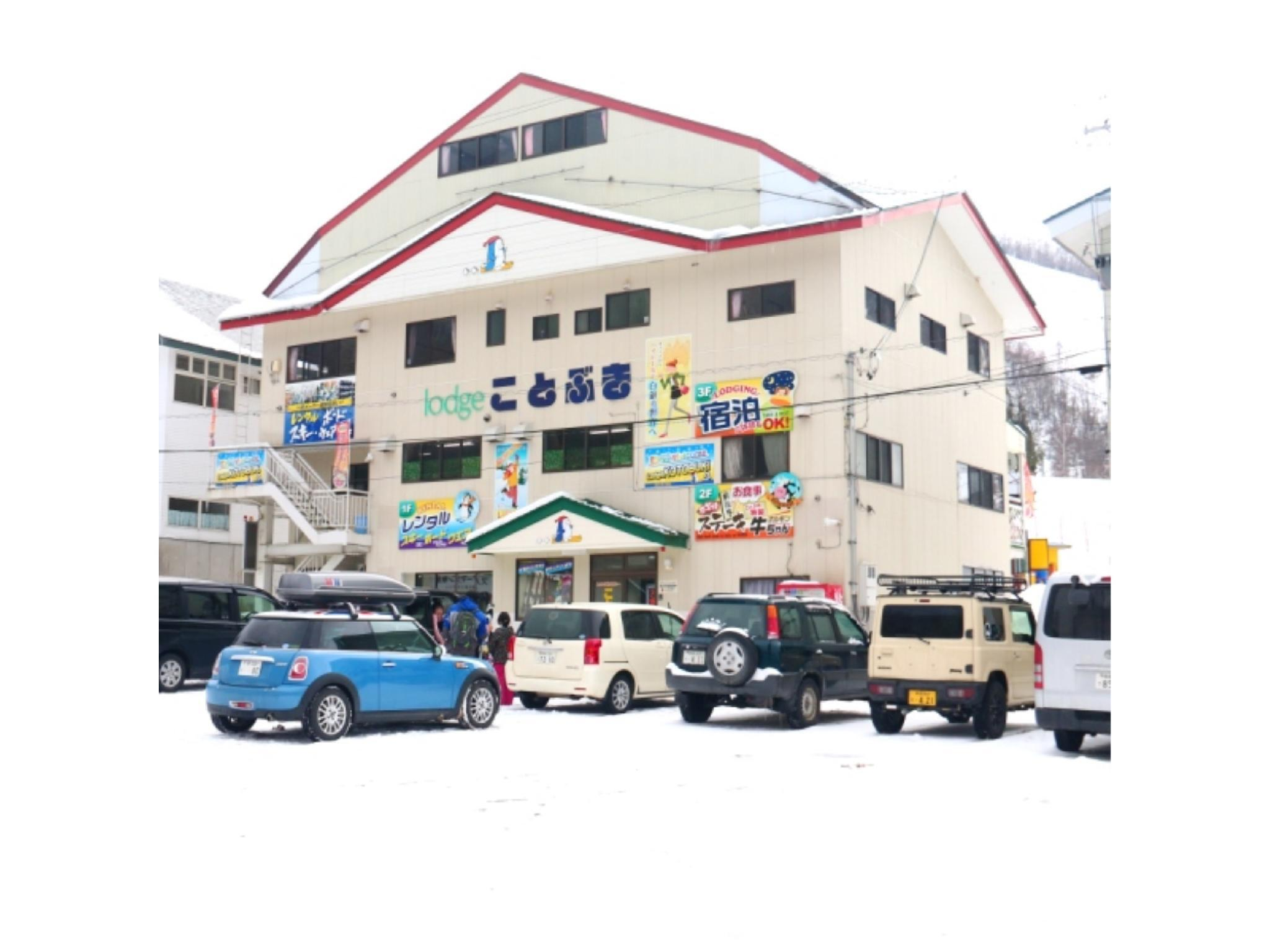 Lodge Kotobuki