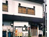 Business Daikokuya Ryokan Okazaki