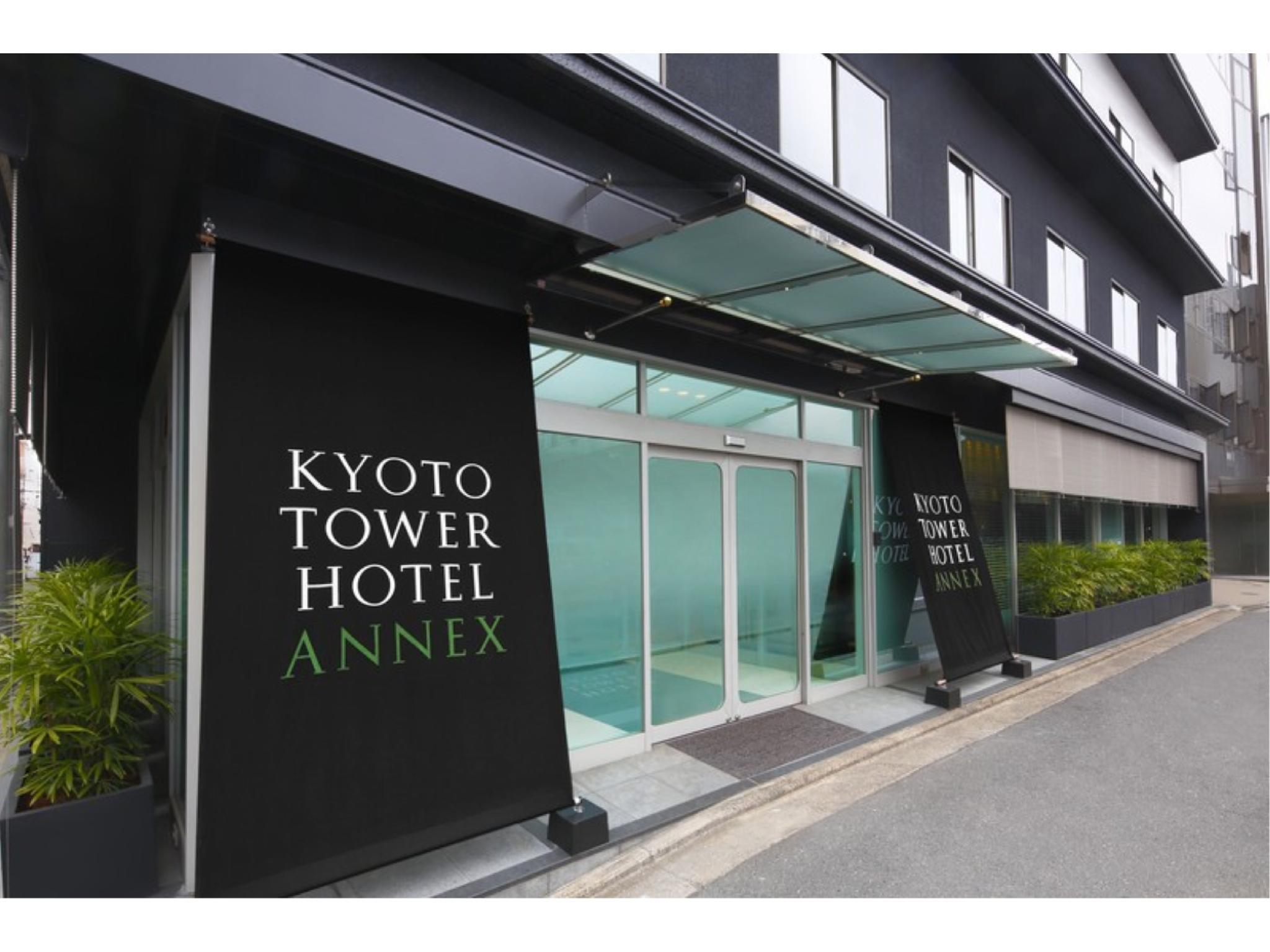 Kyoto Tower Hotel Annex