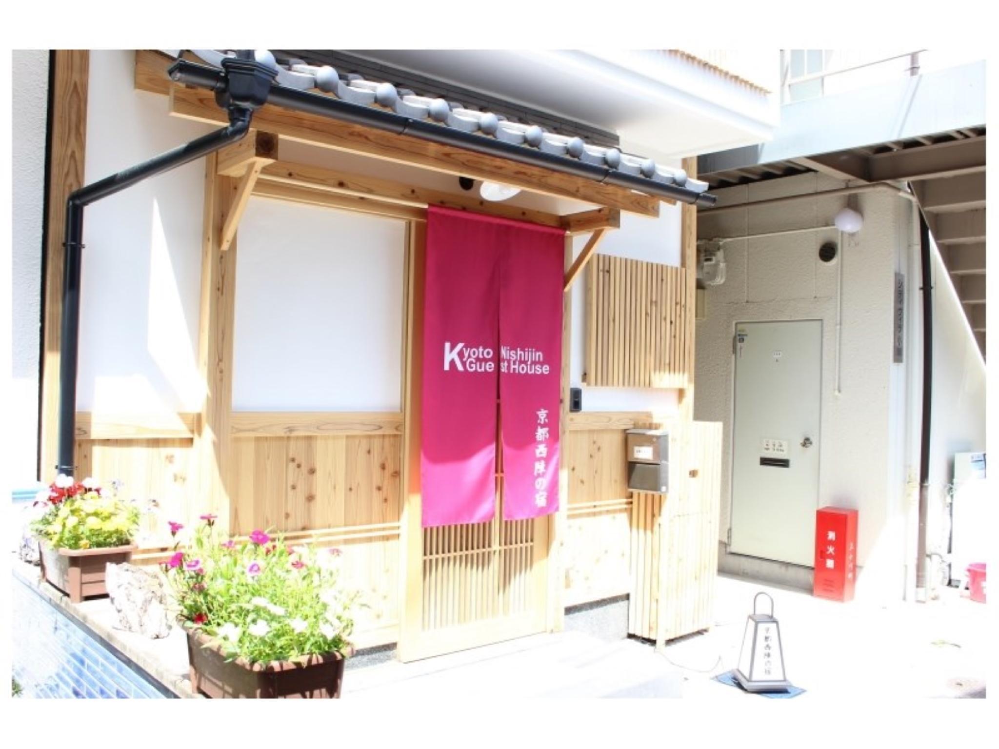 Kyoto Nishijin Guest House
