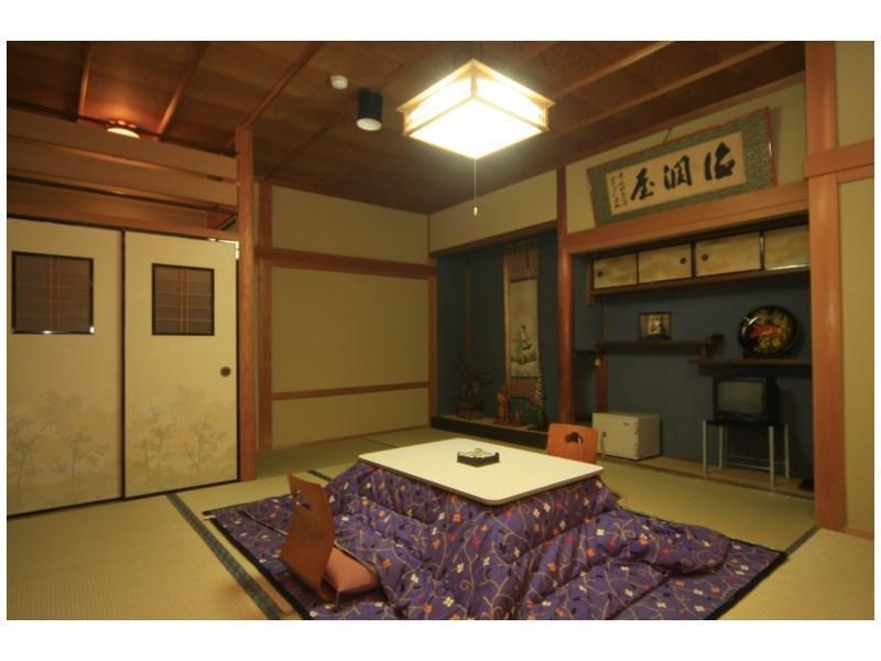 Kohryokuen Nishisei