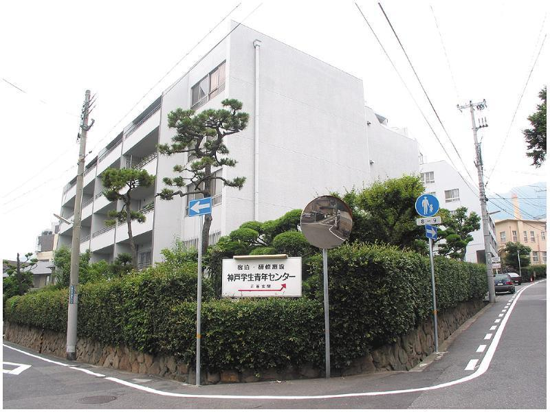 Kobe Student Youth Center