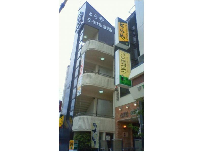 Terminal Hotel Toraya