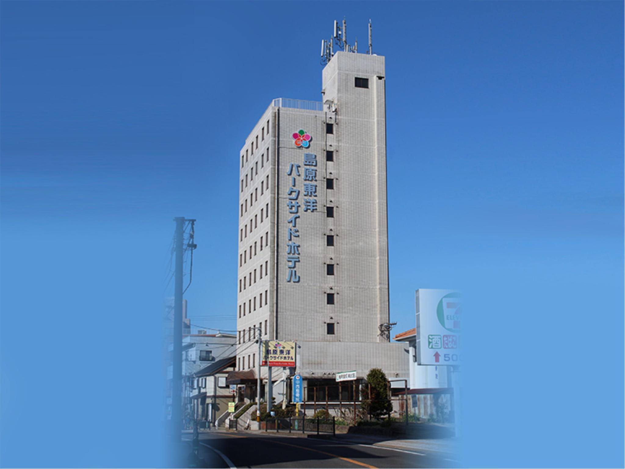 Shimabara Toyo Parkside Hotel