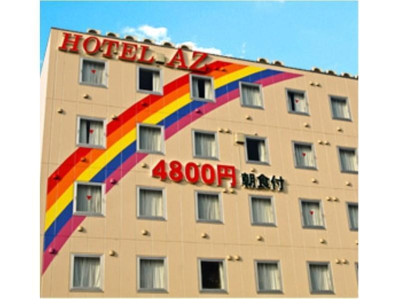 HOTEL AZ Kumamoto Nami Ten