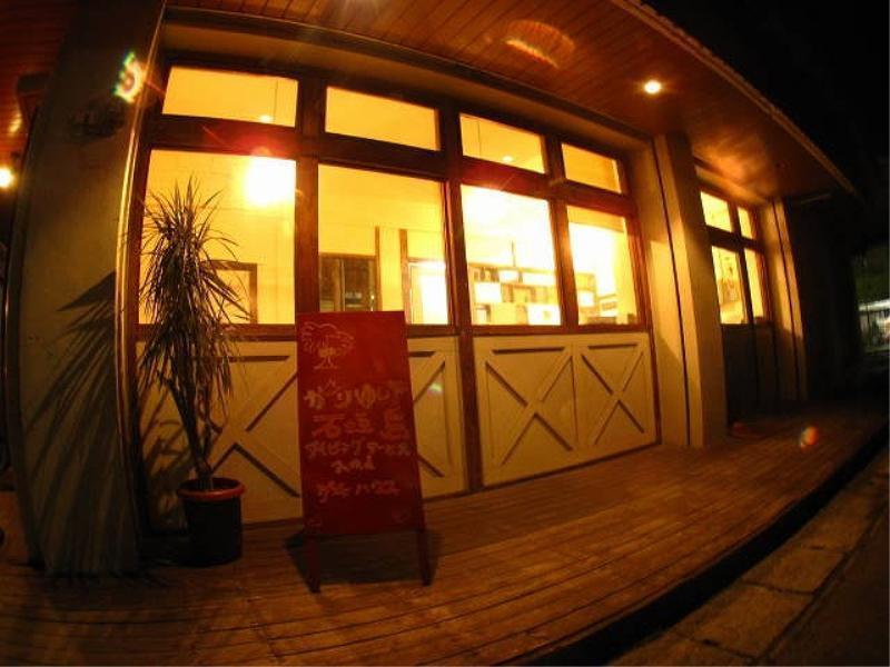 Guest House Kariyushi Ishigakijima