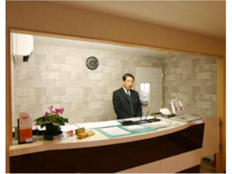 Business Ryokan Ekimae
