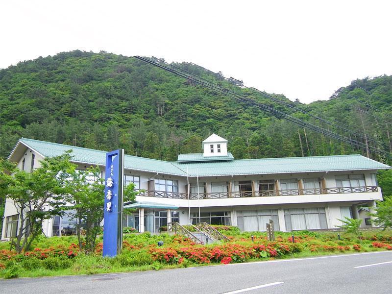 Hotel Uneri