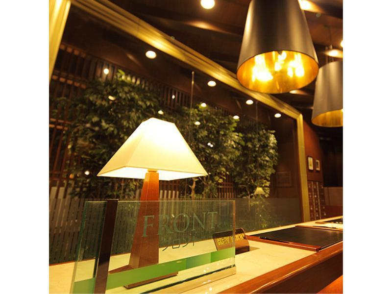 Kumamoto Hotel Castle