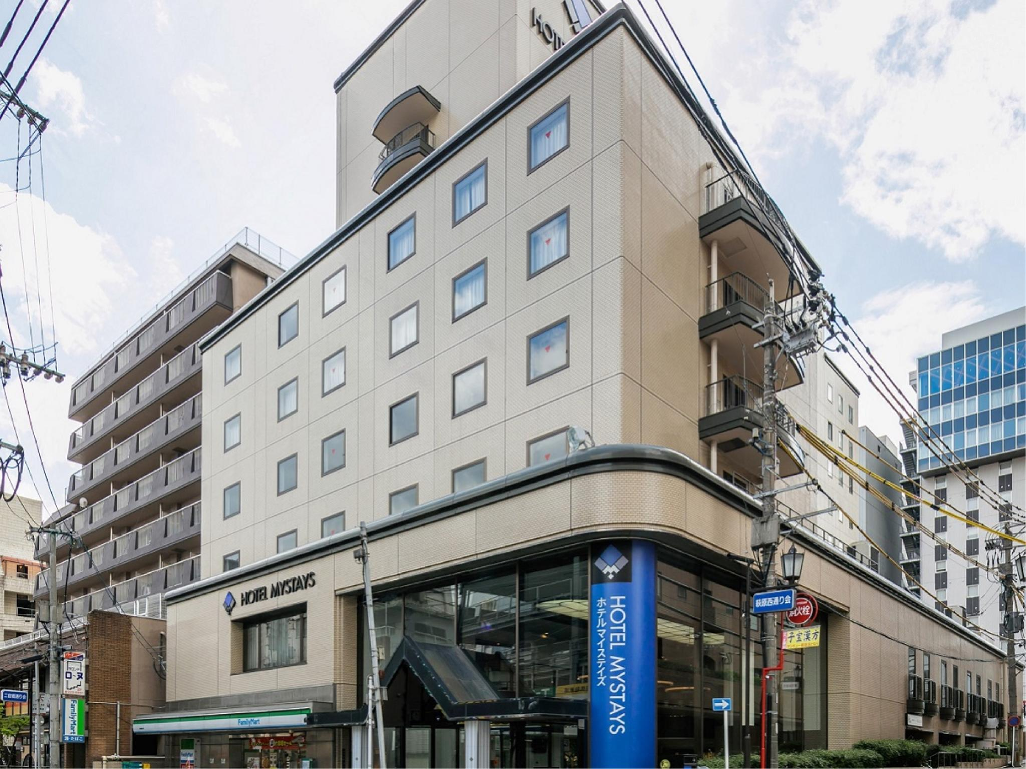 Hotel MyStays Kagoshima Tenmonkan