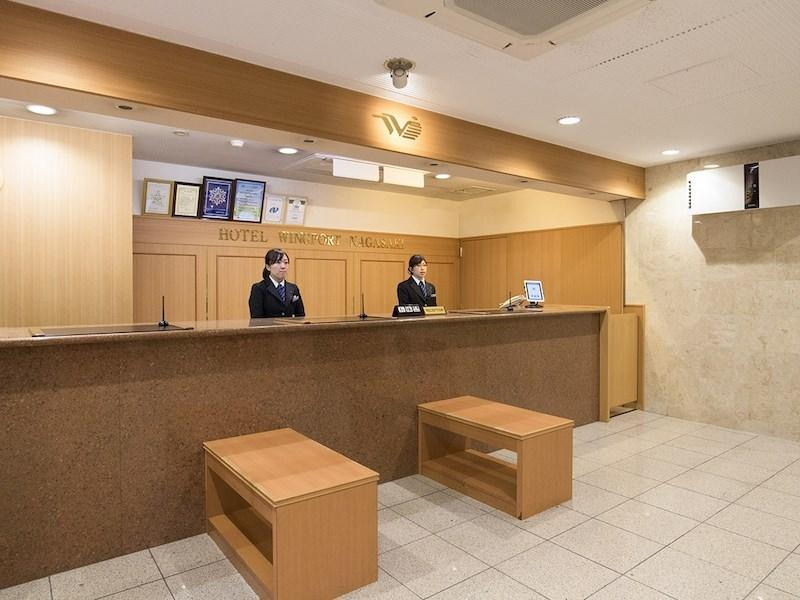 Hotel Wingport Nagasaki