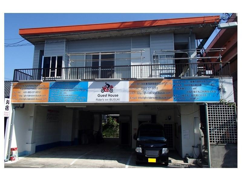 Guest House Rider's Inn Ibusuki