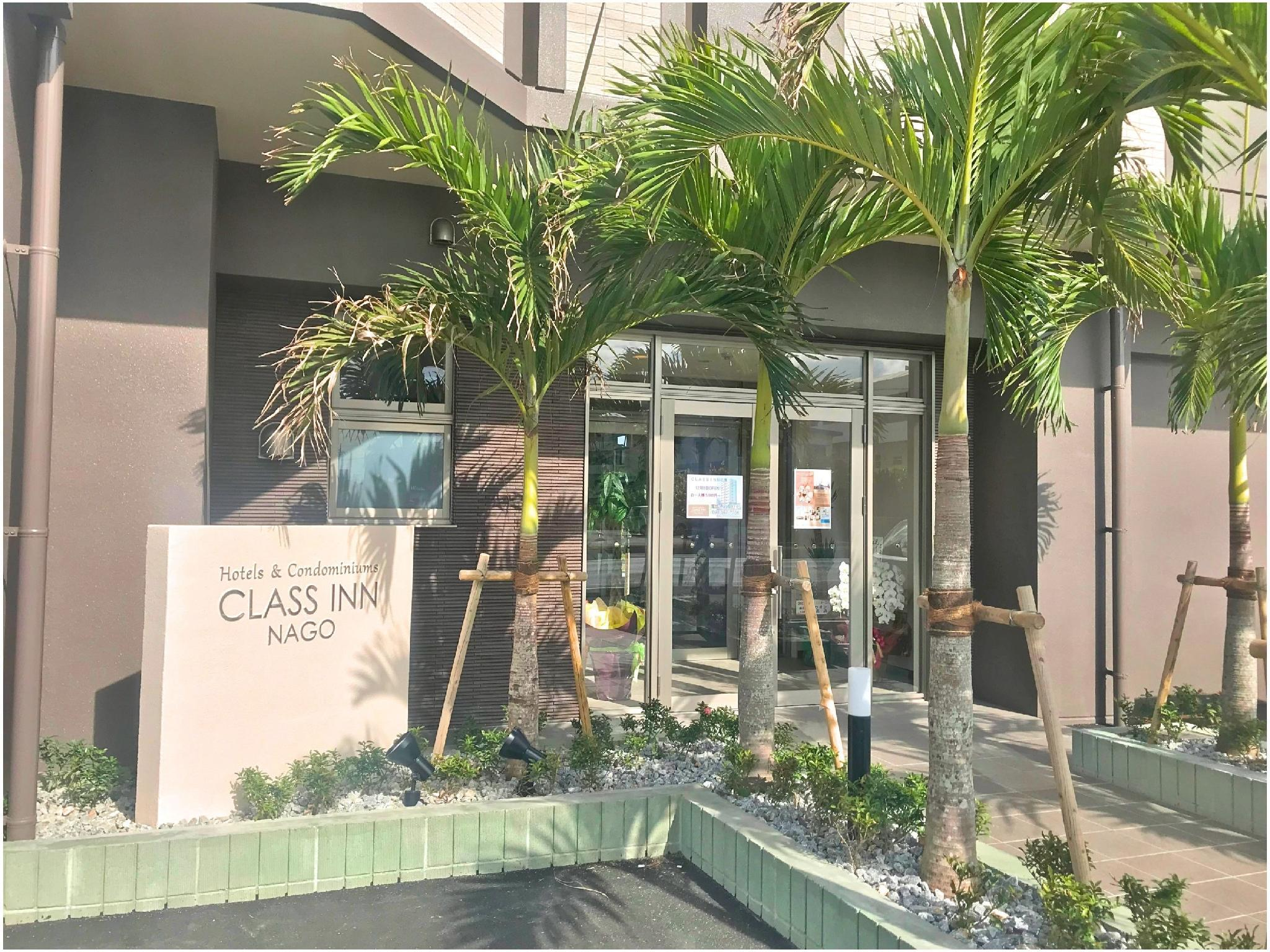 Class Inn Nago