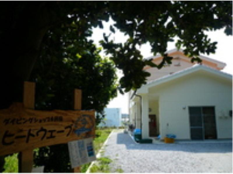 Diving Shop And Minshuku Heat Wave